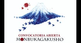 Beca para posgrado o investigación en diferentes áreas en Japón (PROGRAMA MONBUKAGAKUSHO)